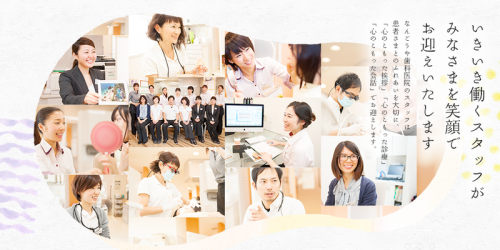 【15 mins by train from Kintetsu Namba, Osaka】No experience required ◎ Part time job as a dentist assistant