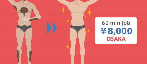 8,000yen for 60min! Looking for male applicants for body hair trimmer survey in Osaka